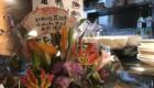 居抜き物件で開業「花まる」4