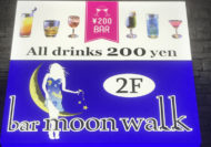 bar moon walk 東心斎橋店