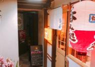 淀屋橋駅3分「居酒屋まとも」オープン!