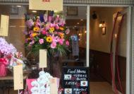 Cafe Ciel Bleu 天神橋6丁目駅スグにオープン!